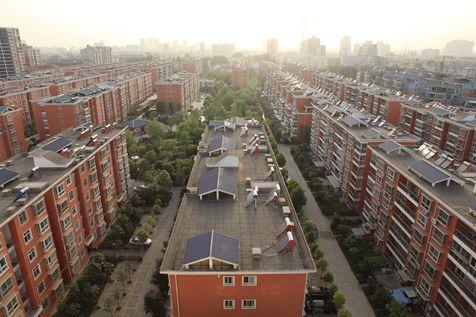集团所属汉中市建筑工程总公司承建丰辉花园住宅项目
