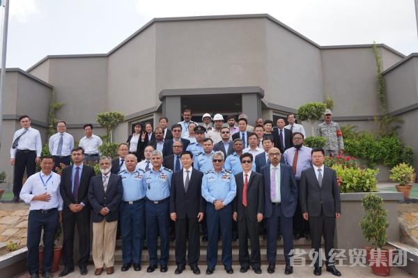 陕外经贸集团承建的巴基斯坦空军基地住宅项目举行开工仪式