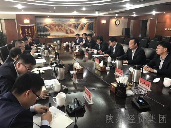 集团公司与国家开发银行陕西分行洽谈战略合作