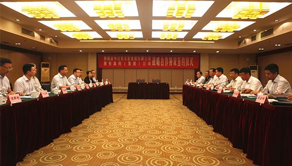 陕鸿运娱乐集团与西安高科集团战略合作协议签约仪式成功...