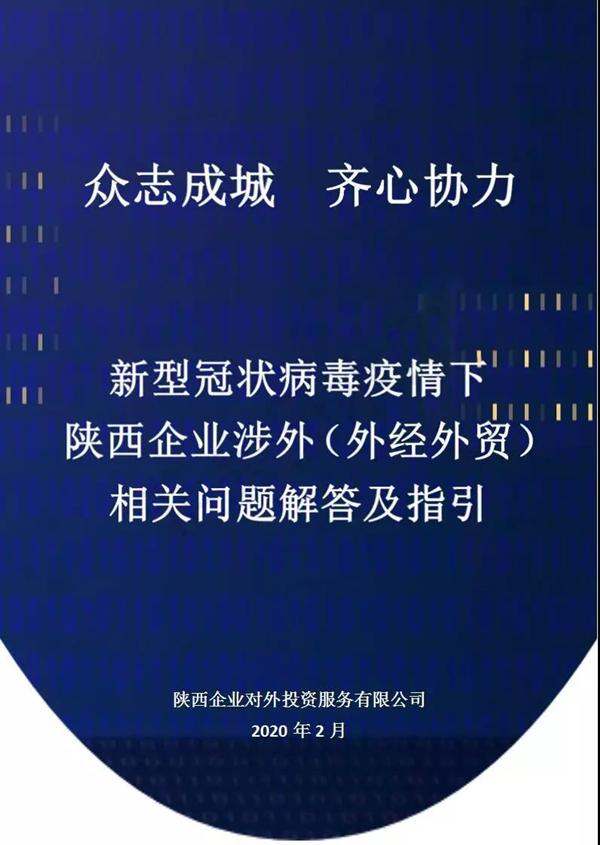 微信图片_20200203142614_副本.jpg
