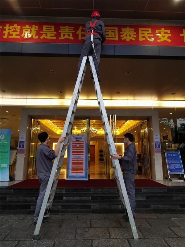 工程部 张中祁.jpg