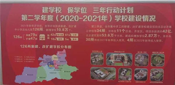 微信图片_20201009100342_副本.jpg