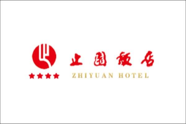 陕西省止园饭店有限责任公司