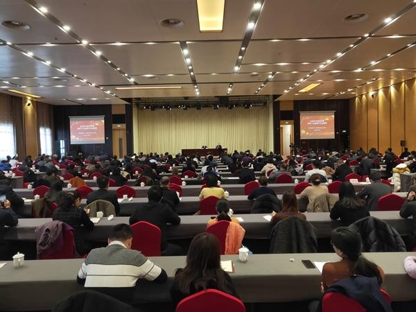 省委宣讲团党的十九届四中全会精神宣讲报告会在省国资委系统召开