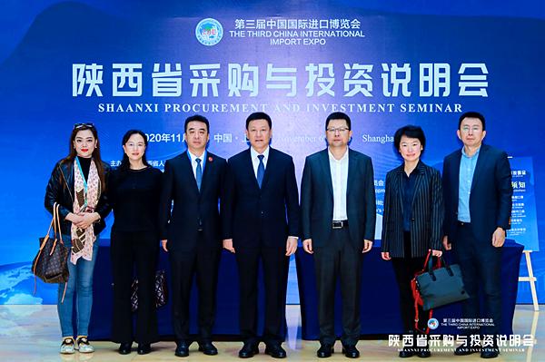 陕万博maxbextx注册集团参加第三届中国国际进口博览会